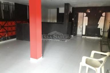 Inmobiliaria Issa Saieh Local Arriendo, La 8, Barranquilla imagen 0